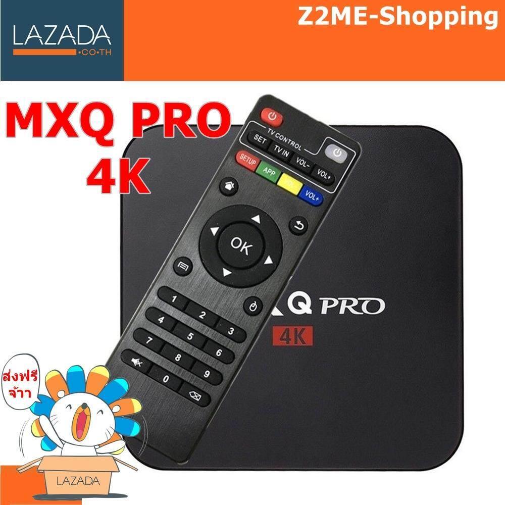 ยี่ห้อไหนดี  ชุมพร Z2ME กล่องทีวีดิจิตอล Android Smart Box รุ่น MXQ Pro UHD 4K Ram 1GB DDR3 Android 7.1.2 Nougat รุ่นใหม่ล่าสุด