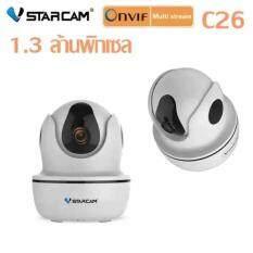 VStarCam กล้องวงจรปิดไร้สาย WiFi IR-Cut P/T IP Camera 1.3 MP WIP HD ONVIF รุ่นC26 2018