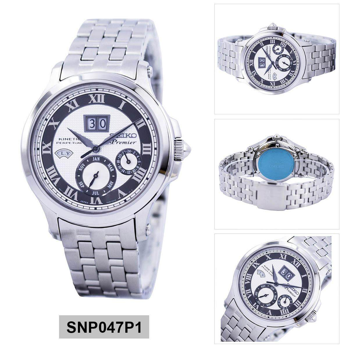 Sell Seiko Kinetic Ska683p1 Cheapest Best Quality Th Store Silver Dial Stainless Steel Bracelet Thb 12800 Premier Perpetual
