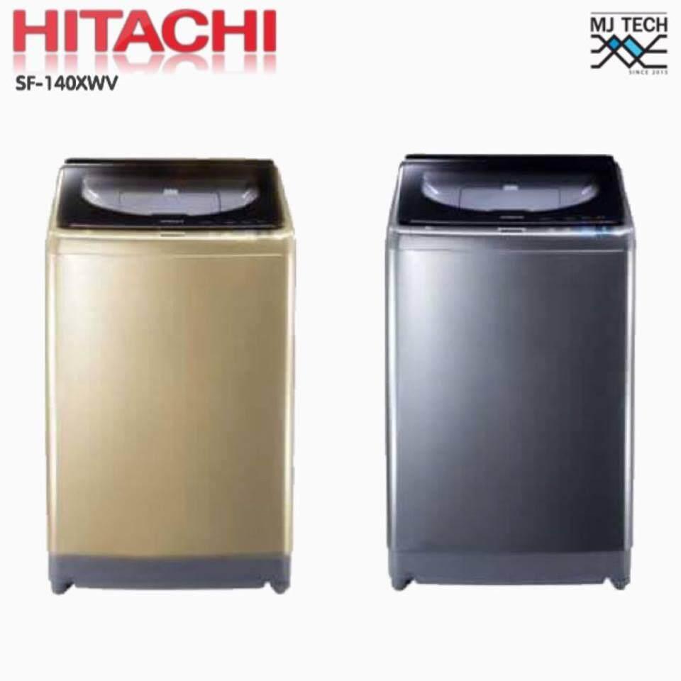 HITACHI เครื่องซักผ้า ฝาบน ขนาด 14KG รุ่น SF-140XWV (ส่งฟรีทั่วไทย)