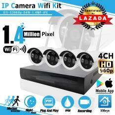 pantip ยังรีวิว VSTARCAM C60S Panoramic IP Camera FHD 1080P 2MP WiFi