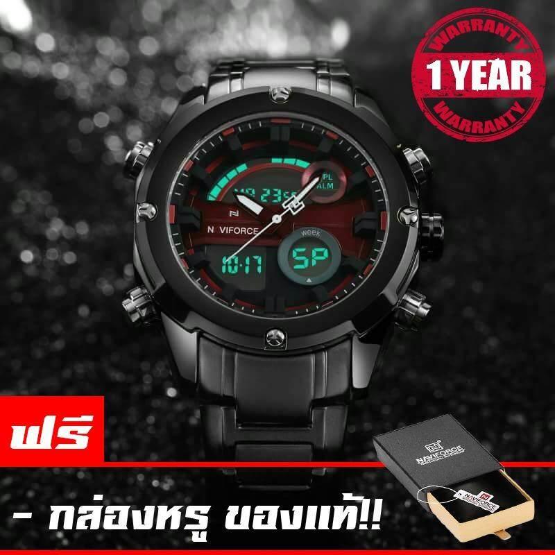 ขาย Naviforce นาฬิกาข้อมือผู้ชาย สายแสตนเลสแท้ สีรมดำ 2ระบบ Analog Digital รับประกัน 1ปี รุ่น Nf9099 แดง Naviforce ใน กรุงเทพมหานคร