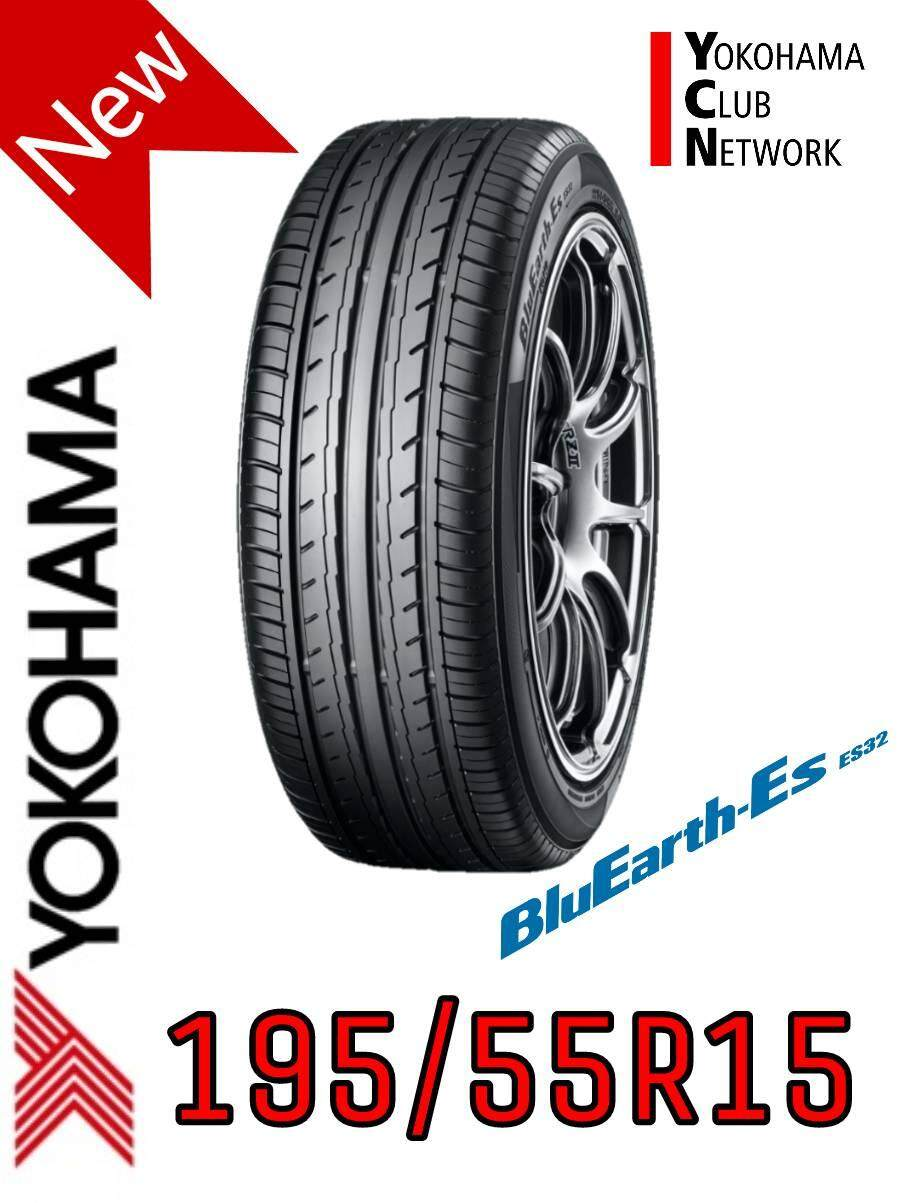 นครปฐม YOKOHAMA bluearth-es32 195-55R15