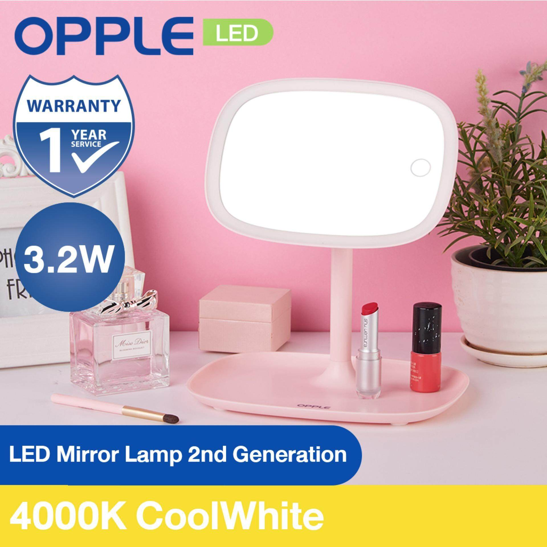 Opple กระจกแต่งหน้าพร้อมไฟ Led Mirror Lamp 2nd Generation By Opple Official Store.