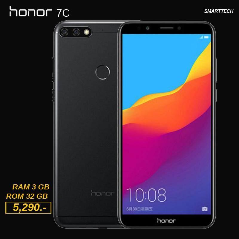 Honor 7C 5.99นิ้ว [Ram3GB Rom 32GB] ประกันศูนย์ไทย 1ปี