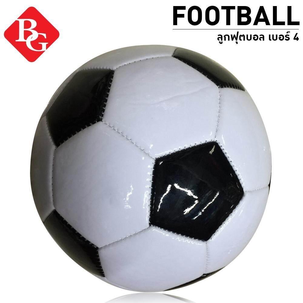 การใช้งาน  B&G ลูกฟุตบอล ฟุตบอล football ball เบอร์ 4