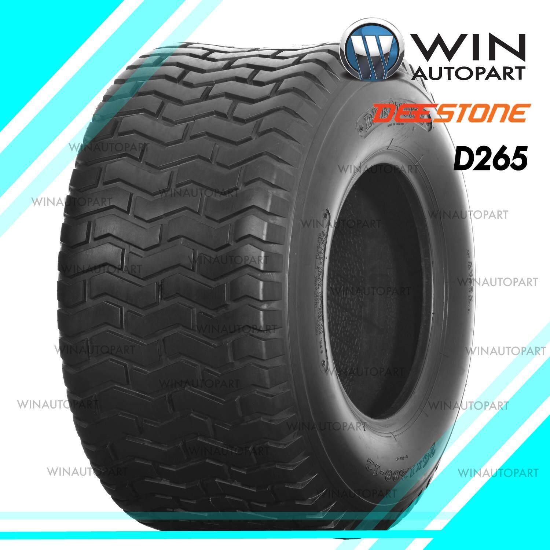 Racing Tires101 ค้นพบสินค้าใน ยางสำหรับรถแข่งเรียงตาม:ความเป็นที่นิยมจำนวนคนดู: