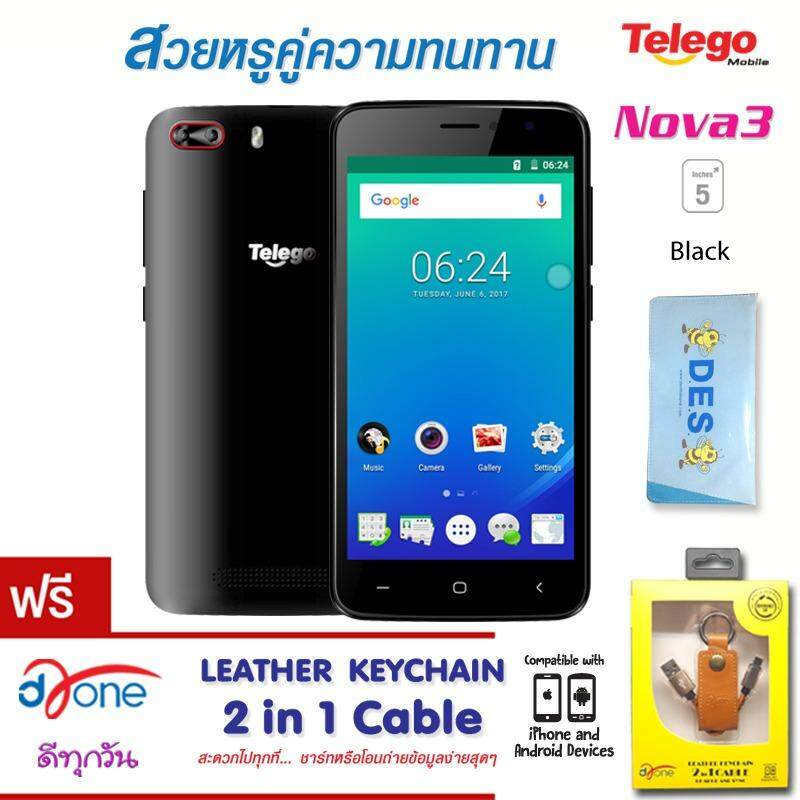 Telego Nova 3 2G/3G /Android 6.0/ROM8GB/RAM1GB/5.0