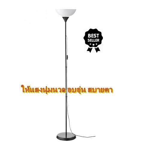 Not โคมไฟตั้งพื้น Floor Uplighter สูง 175 Cm (ดำ-ขาว) By Thai Great Product.