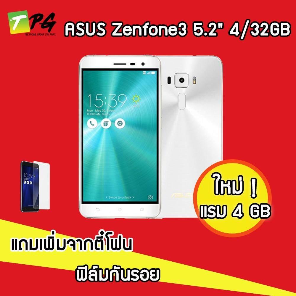 "Asus Zenfone3 5.2"" ZE520KL (4/32GB) อัพAndroid8 ได้ ศูนย์ไทย แถมฟิล์มกันรอย"