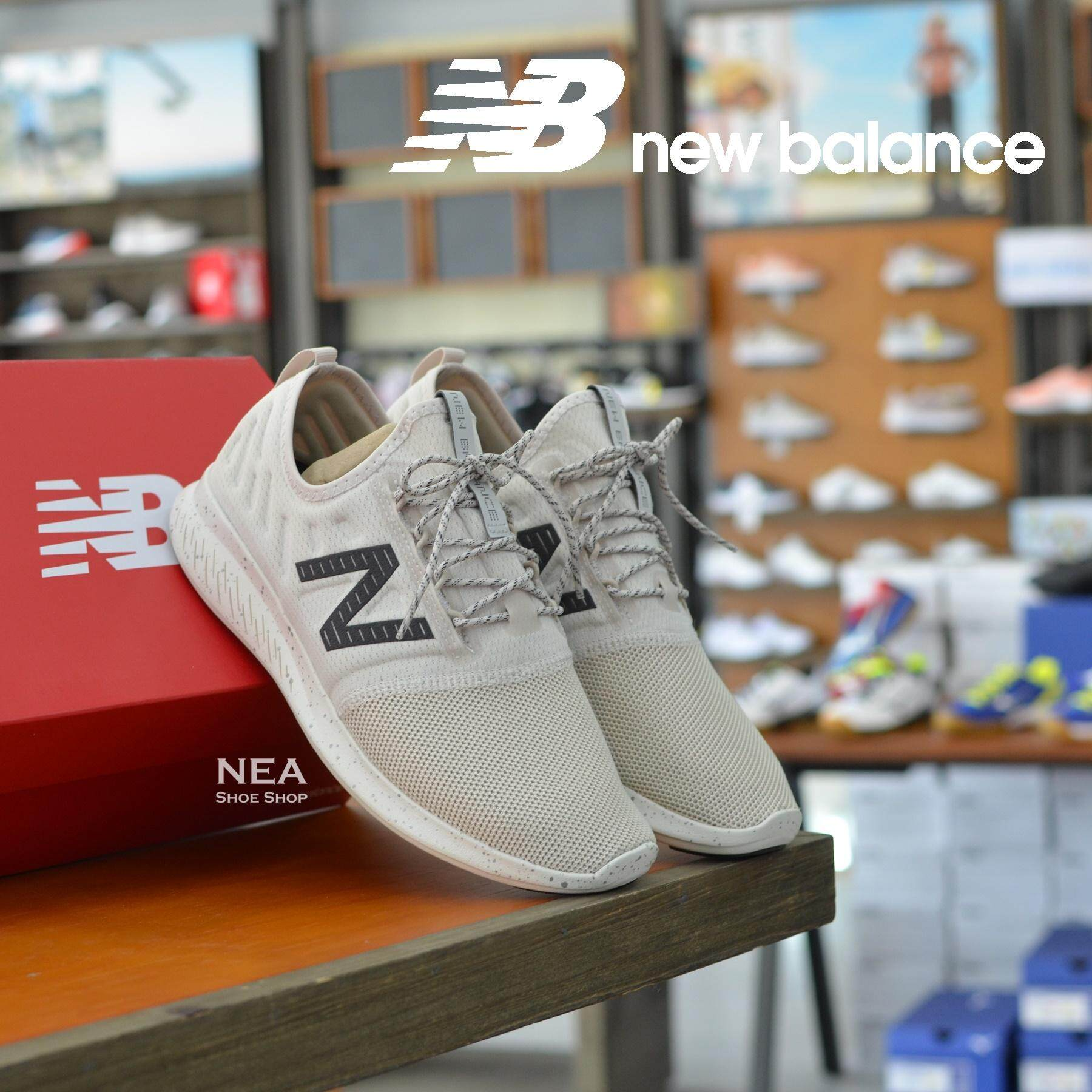 สอนใช้งาน  ชุมพร [ลิขสิทธิ์แท้] New Balance FuelCore Coast v4 City Stealth Pack [M] รองเท้าผ้าใบ ผู้ชายรองรับการวิ่ง [MCSTLRN4  MCSTLRP4 -- 2E]