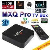 น่าน กล่องทีวีดิจิตอล แอนดรอยด์ MXQ Pro Smart Box Android 5.1 (Amlogic S905 4K Quad Core  64bit  1GB/8GB)