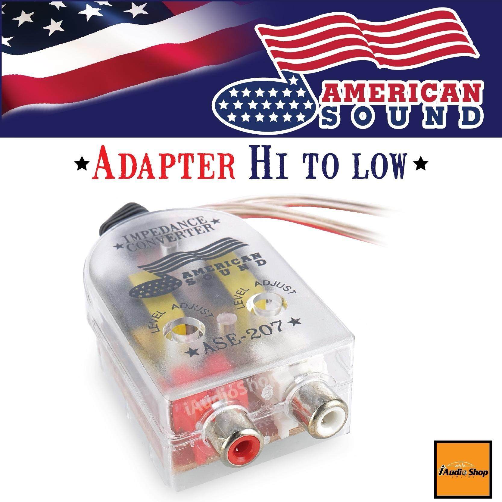 American Sound ตัวแปลงสัญญาณ, อแดปเตอร์, ไฮทูโลว์, Hi To Low Ase-207.