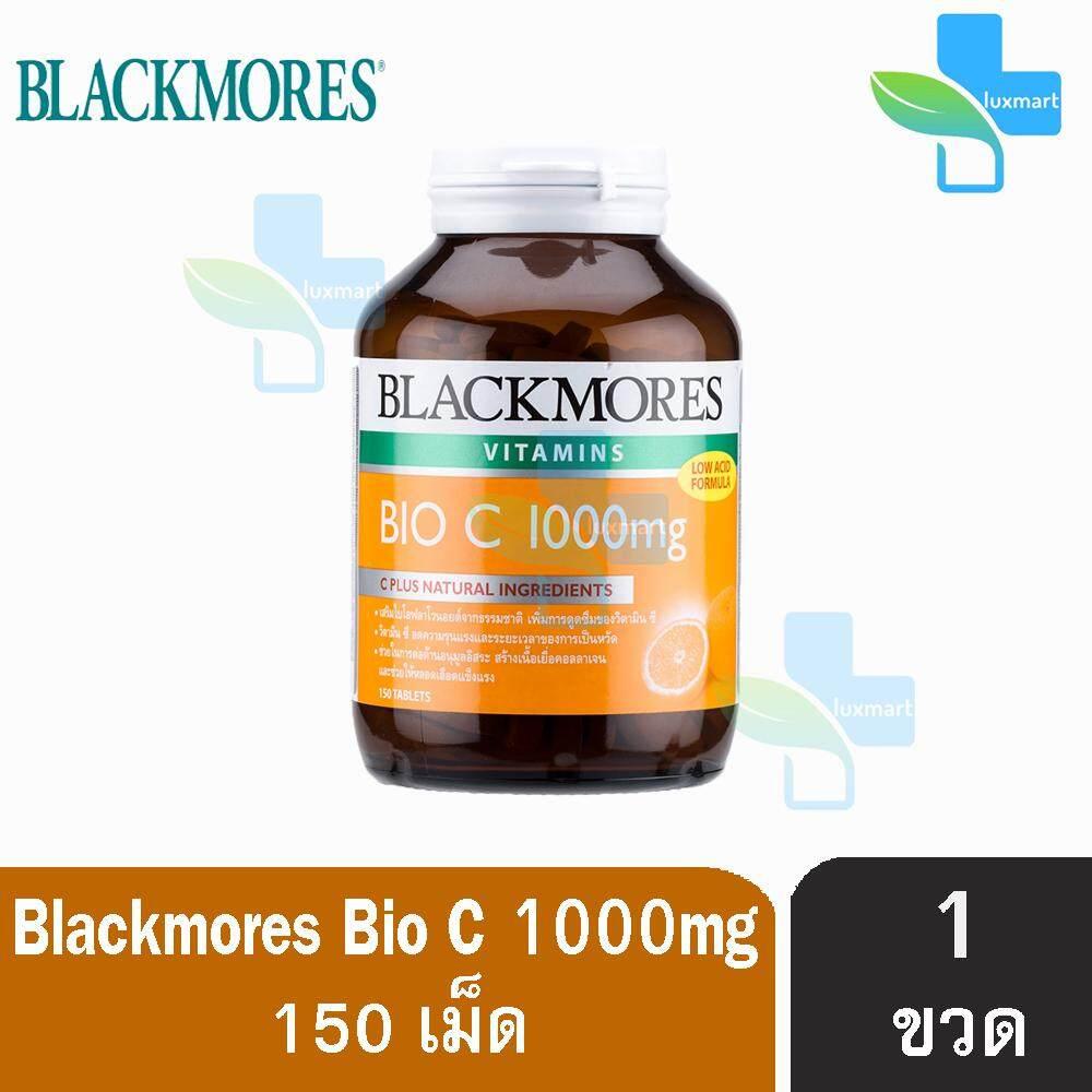 การใช้งาน  ปราจีนบุรี Blackmores Bio C 1000 mg แบลคมอร์ส วิตามิน ไบโอ ซี 150 เม็ด [1 ขวด]