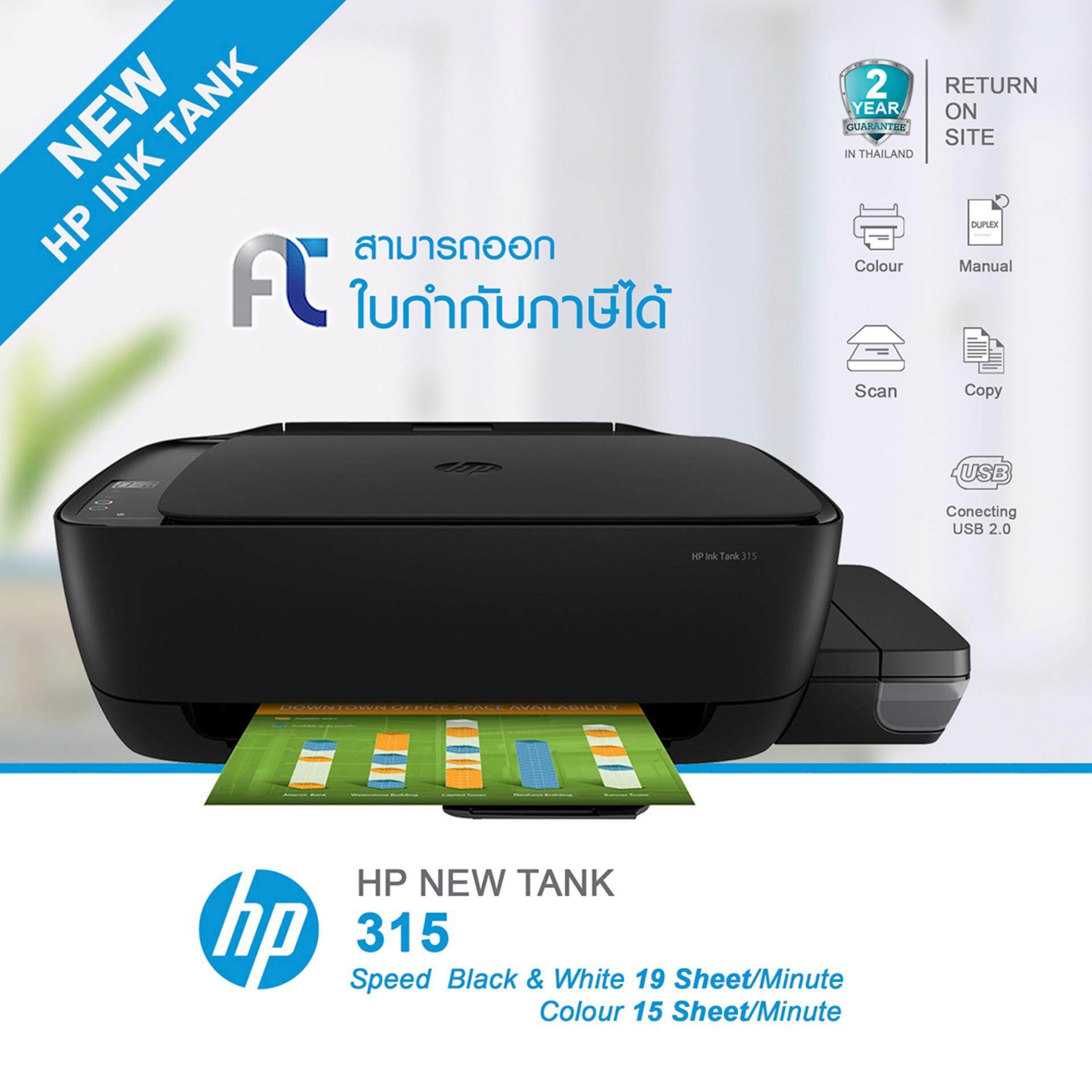 2 Year Warranty Hp Ink Tank 315 Printer (black) .