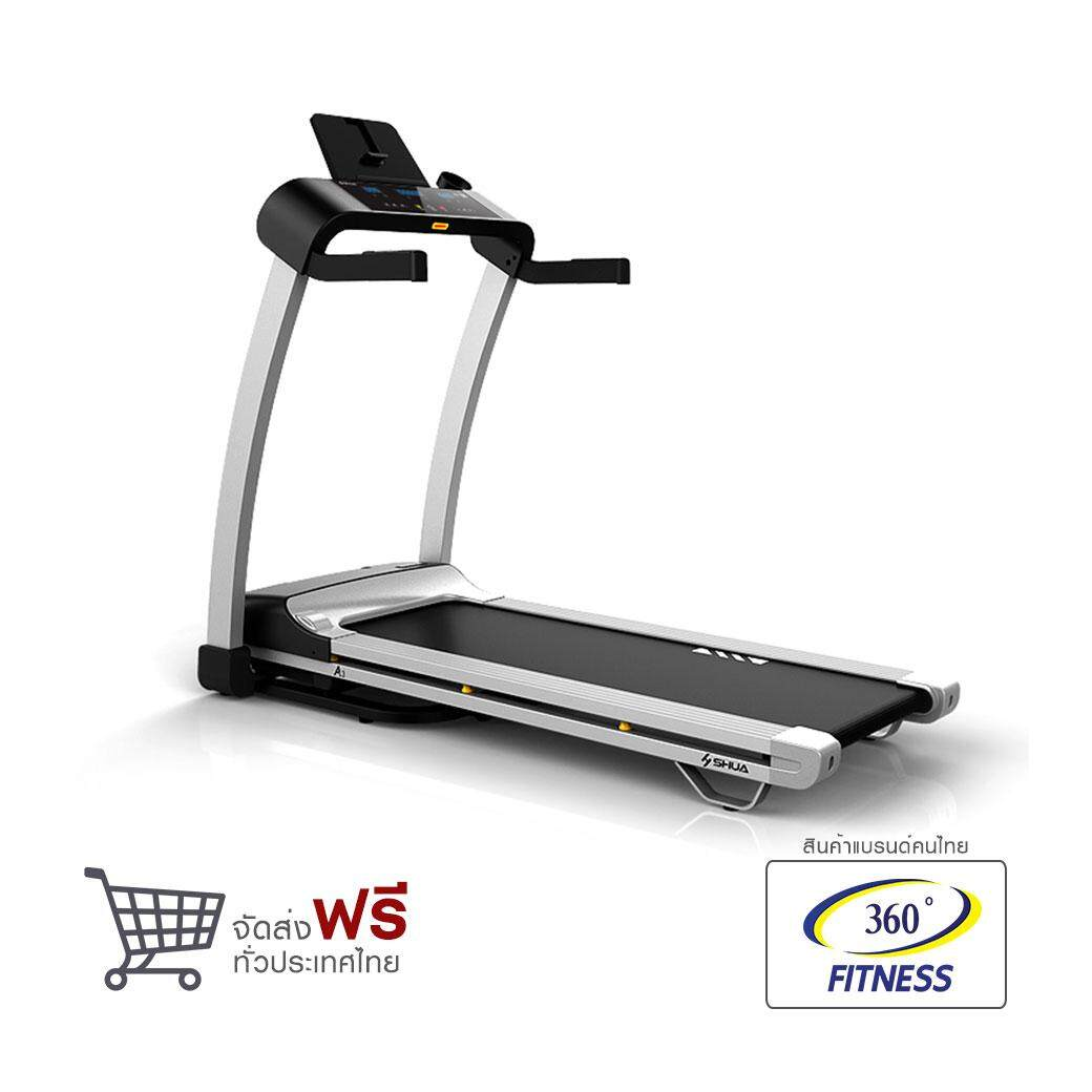 ลดสุดๆ Fit2Firm. Motorized Treadmill A3 - DC 2.0 HP motor