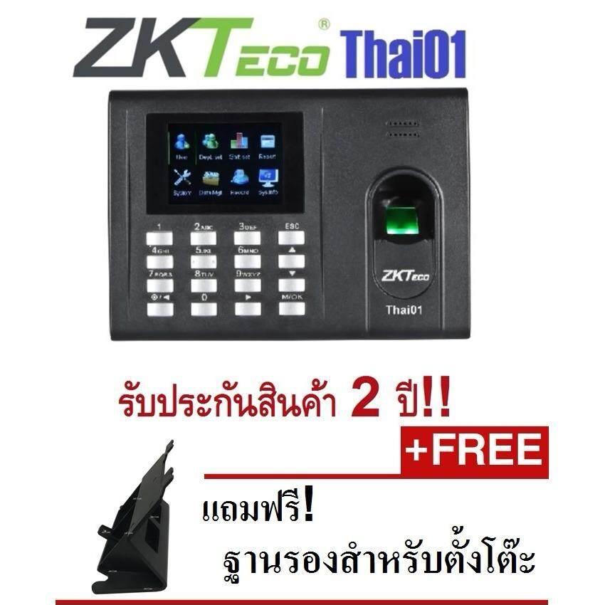 ขาย Fingo เครื่องสแกนลายนิ้วมือ รุ่น Thai01 Black ใน ไทย