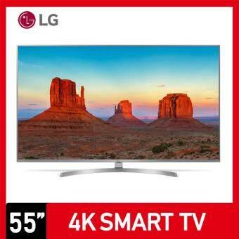 LG 55UK7500PTA  4K UHD NANO CELL LED TV รุ่นปี 2018 รับประกันศูนย์ LG 3 ปี
