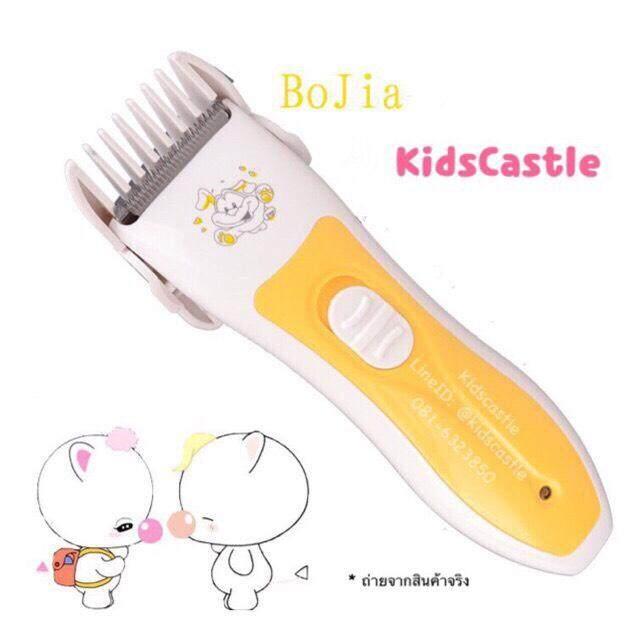 Kids Castle ปัตตาเลี่ยนตัดผมเด็ก Bojia Baby Hair Clipper By Kids Castle.