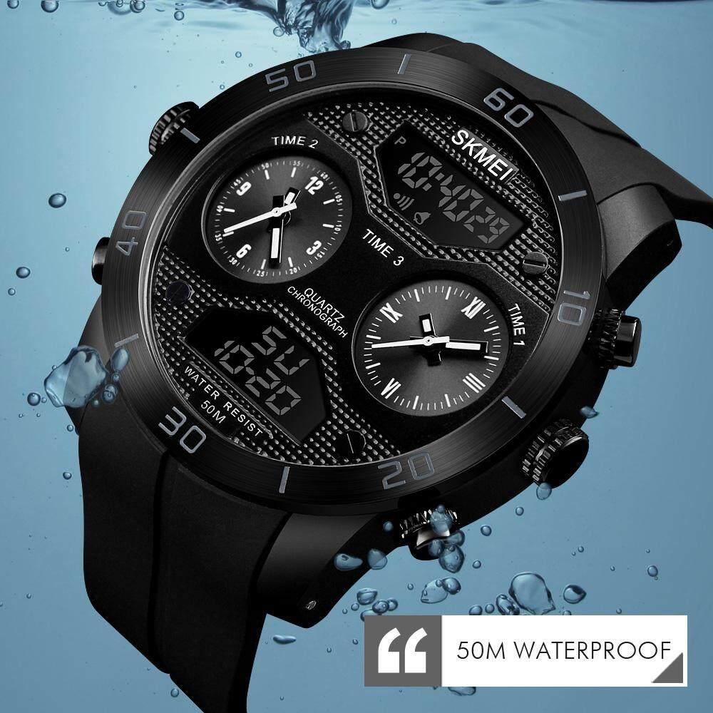 Skmei 1355 นาฬิกาข้อมือ 3 ระบบ (ของแท้ 100% พร้อมกล่องครบเซ็ท) มัลติฟังชั่น รุ่น Sk1355 By Nine Face.