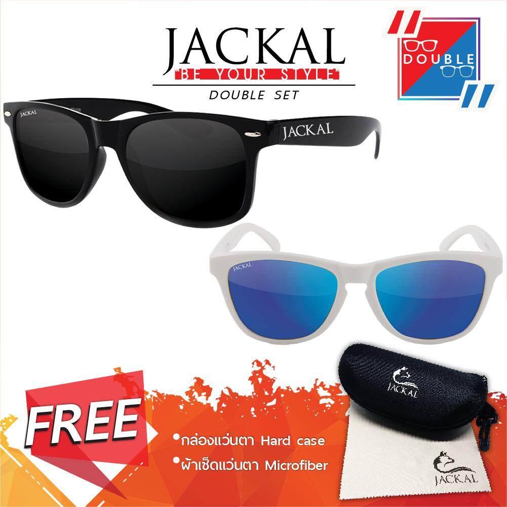 ราคา Jackal แว่นกันแดด Jackal Sunglasses รุ่น Traveller Js001 และ Trickle Js048 แว่นกันแดดคู่ Black And Ice Blue Black Black เป็นต้นฉบับ Jackal
