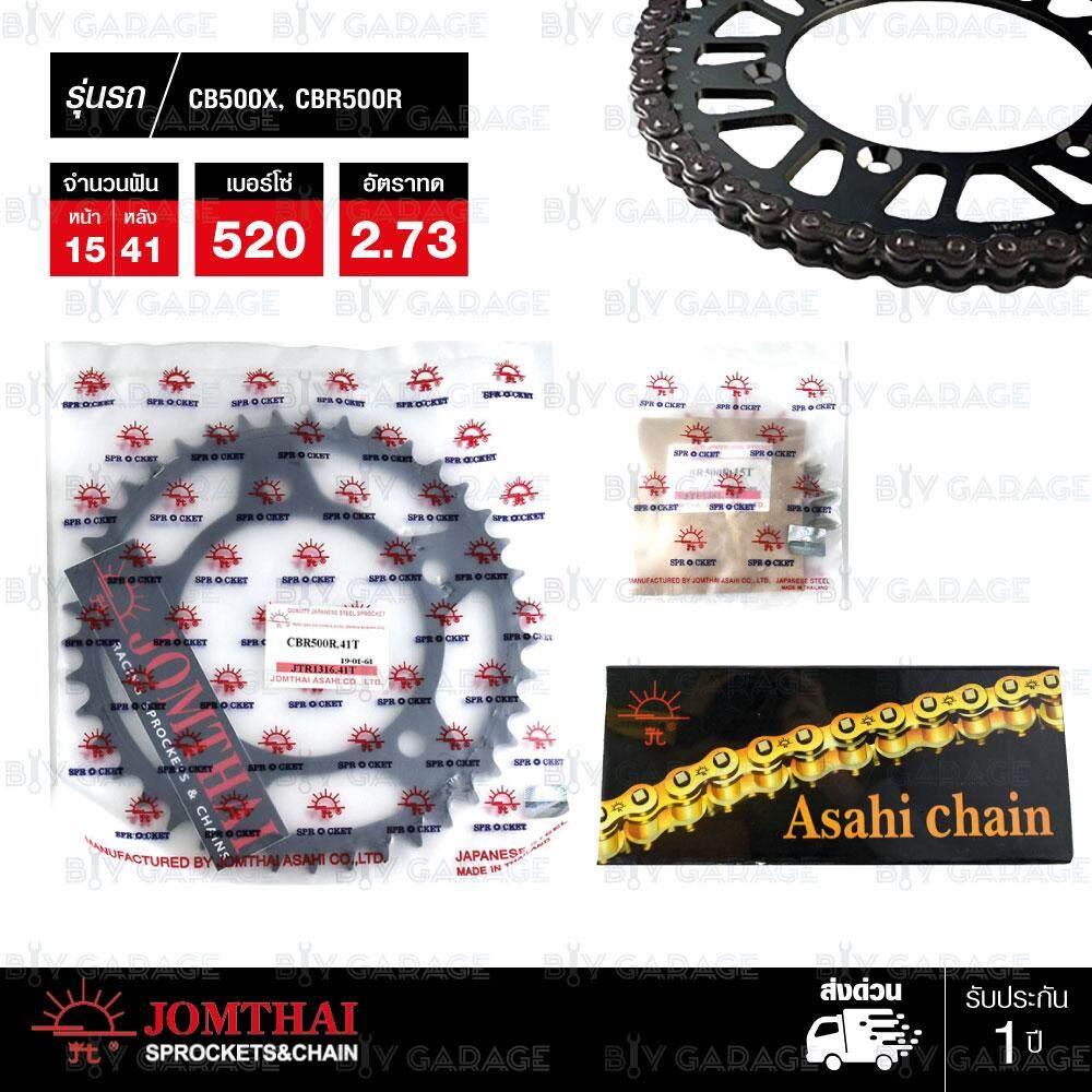Jomthai ชุดเปลี่ยนโซ่ สเตอร์ โซ่ Zx-Ring (zsmx) สีเหล็กติดรถ และ สเตอร์สีดำ เปลี่ยนบิ๊กไบค์ Honda รุ่น Honda Cb500x / Cbr500 / Cb500f [15/41].