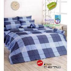 TOTO ชุดเครื่องนอน ผ้าปูที่นอน+ผ้านวมมาตรฐาน 6 ฟุต ลายตารางสก๊อต โทนสีฟ้า เทา TT463
