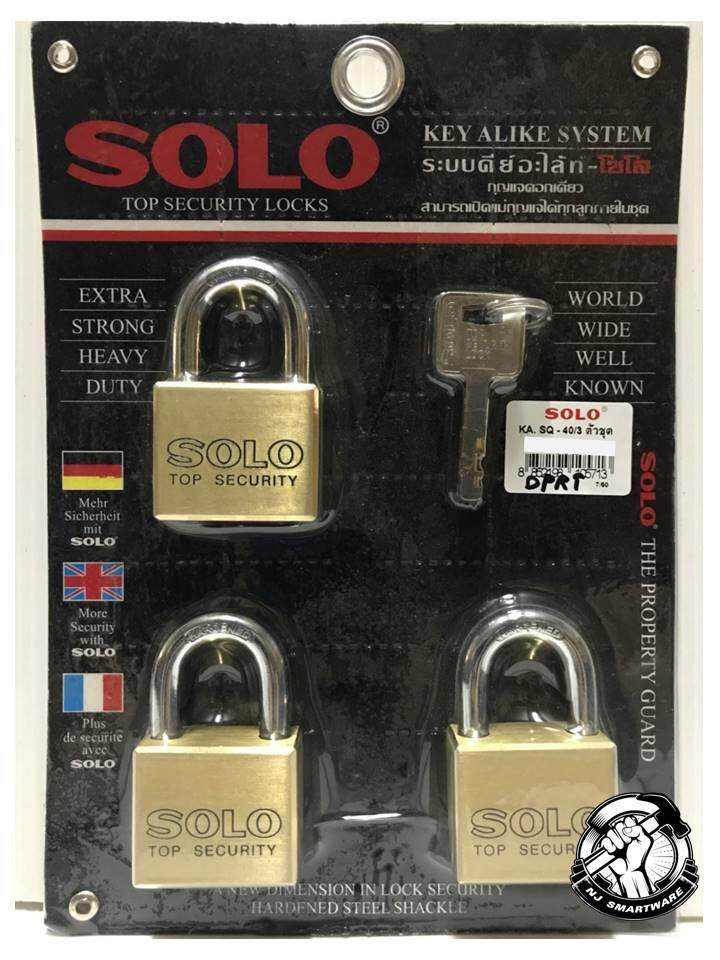 ขายดีมาก! **ส่งฟรี Kerry** SOLO แม่กุญแจทองเหลือง กุญแจคีย์อะไล้ท์ กุญแจล๊อคโซโล แม่กูญแจ3ตัวชุด หูสั้น ทรงเหลี่ยม (รุ่น Key Alike-4507SQ ขนาด 40มม.) ชุดละ 3 ลูก