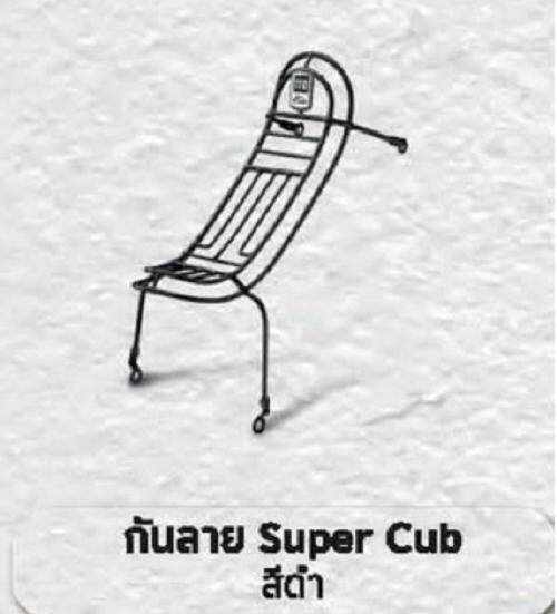 กันลาย Super Cub 2018-2019 By Everythingyouwant.