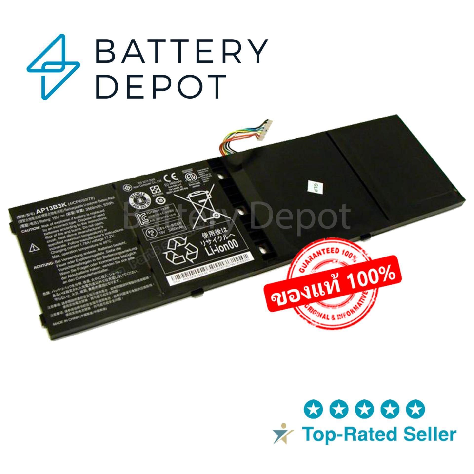 Sell Acer Aspire Vx5 Cheapest Best Quality Th Store Baterai E1 421 421g 431 431g 471 471g 521 531 V3 Oem Thb 2400