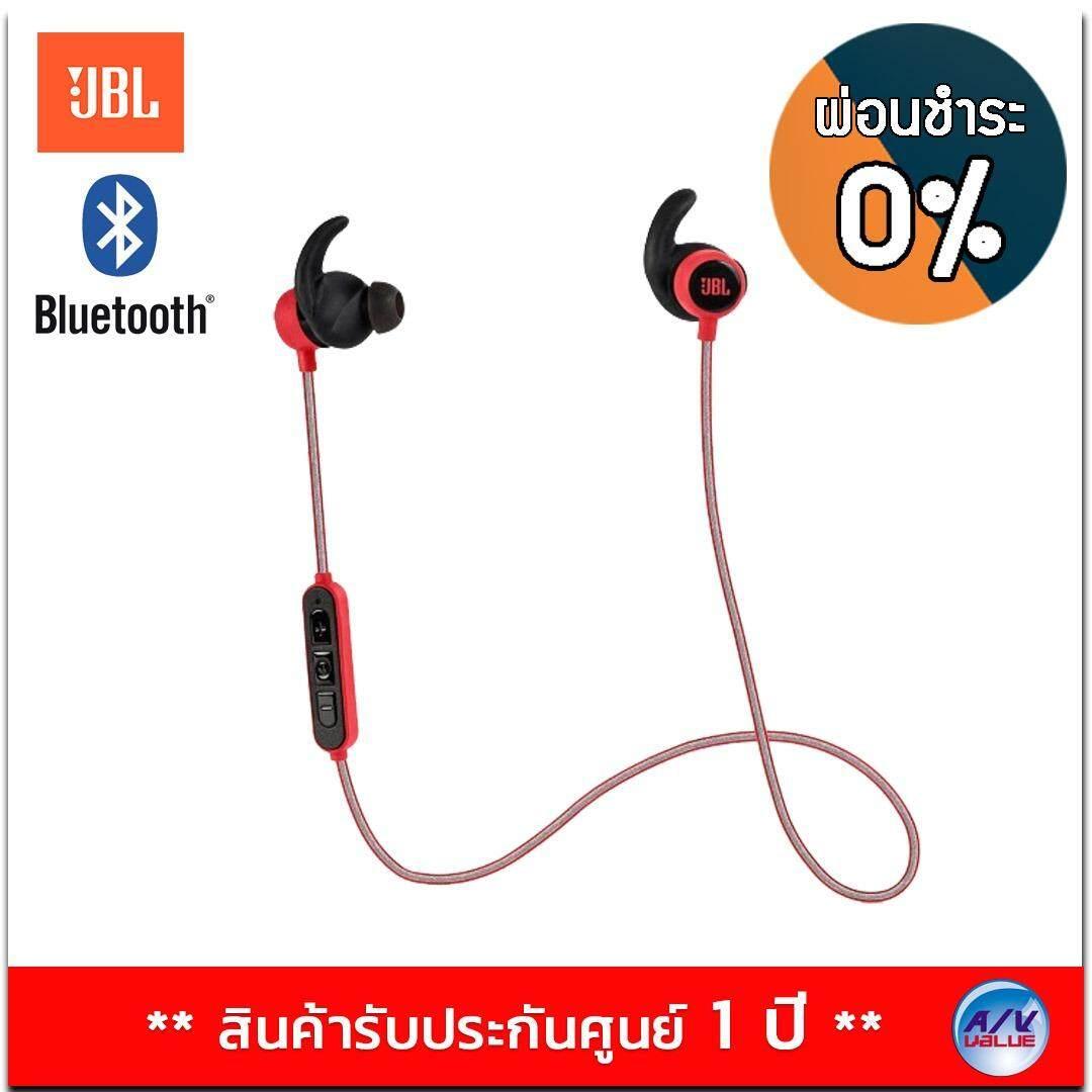 ราคา Jbl Synchros Reflect Mini Bt Bluetooth Headset Red