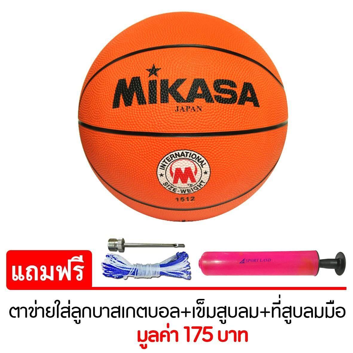 ราคา Mikasa บาสเก็ตบอล Basketball Mks Rb 1512 แถมฟรี ตาข่ายใส่ลูกบาสเกตบอล เข็มสูบสูบลม สูบมือ Spl รุ่น Sl6 สีชมพู Mikasa