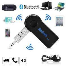 3.5MM Bluetooth AUX Audio Music Receiver Bluetooth Car Kit Wireless Speaker Headphone Adapter Hands-free For Iphone