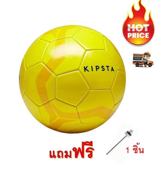 สุรินทร์ ลูกฟุตบอล  ฟุตบอล Football (สีเหลือง) ลูกฟุตบอลเบอร์ 4 (แถมเข็มสูบลม 1 ชิ้น)