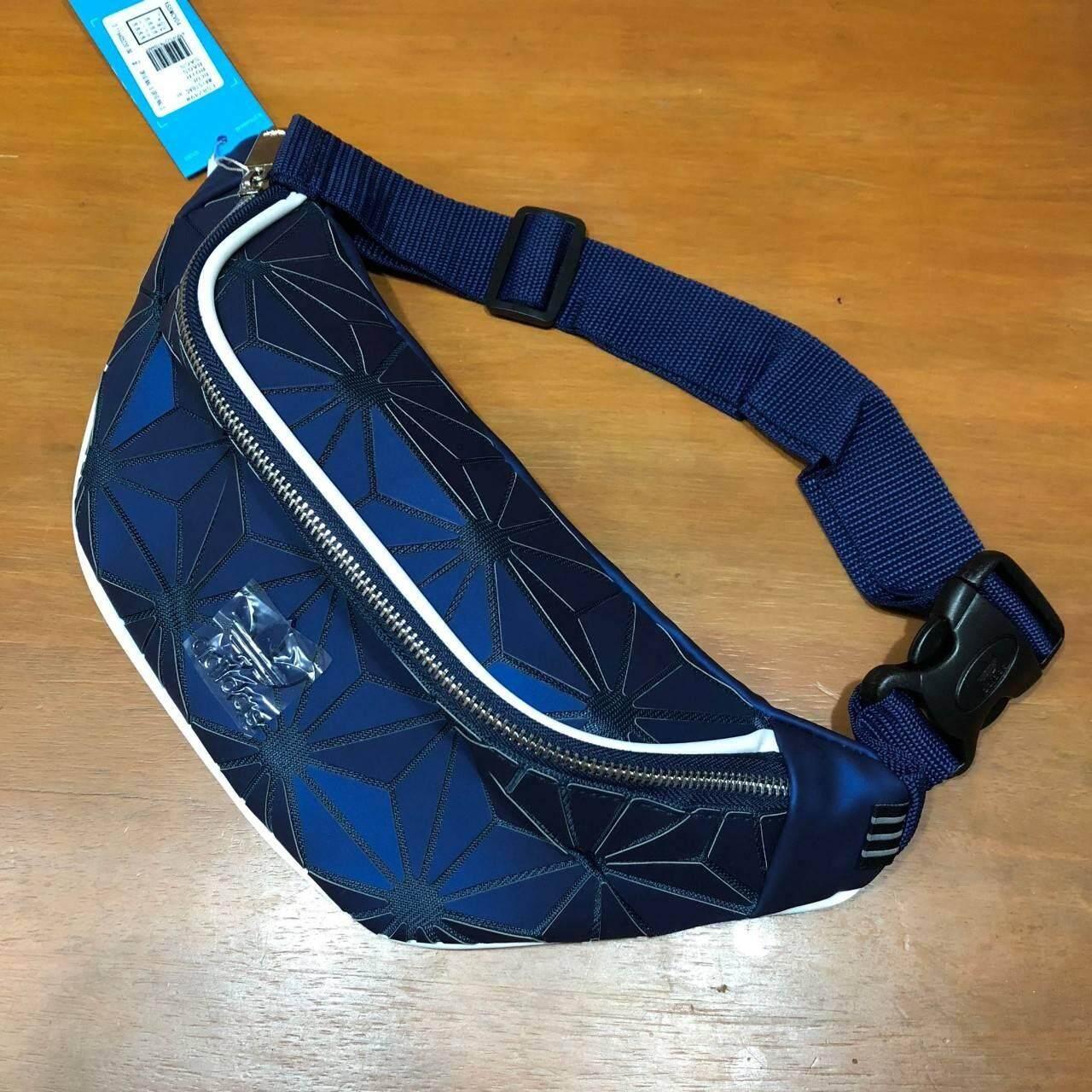 08251ff98ee8 Adidas Originals 3D Mini Airline (ISSEY MIYAKE Style Shoulder Bag)  กระเป๋าสะพายสไตล์สปอร์ตแบบคาดเอวคาดอกรุ่นใหม่ (งานแบรด์แท้ 100%)