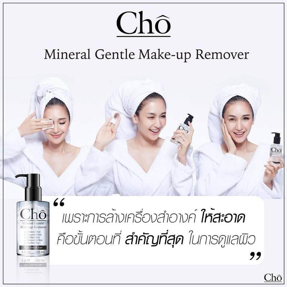 Cho Mineral 3.jpg