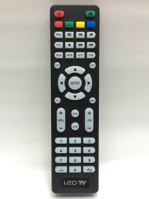 รีโมททีวีอัลฟา Alphaรุ่น Lcd หรือ ทีวีจีนที่หน้าตาเหมือนกัน เทียบสินค้าให้ตรงกับรูปก่อนสั่งซื้อ.