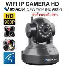 VSTARCAM กล้อง HD ONVIF รุ่น C7837  (สีดำ )