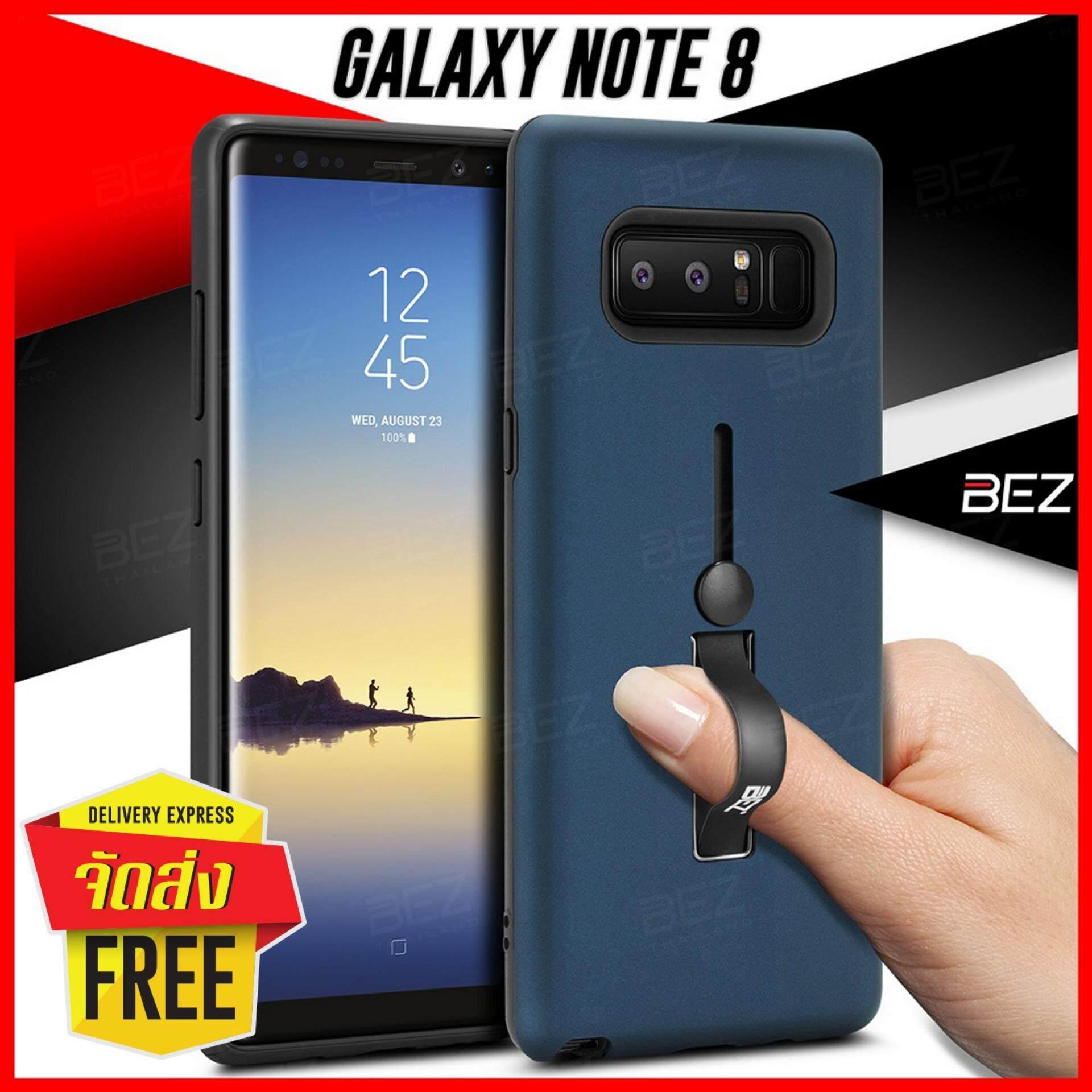 เคส Note 8 เคส Samsung Galaxy Note 8 เคสซัมซุง โน๊ต 8 เคส ซัมซุง โน้ต 8 Samsung Galaxy Note 8 Case เคสโทรศัพท์ เคสมือถือ เคสฝาหลัง กันกระแทก พร้อมที่สอดนิ้ว ตั้งได้ BEZ Finger Strap Ring Holder Case / HF NO8-