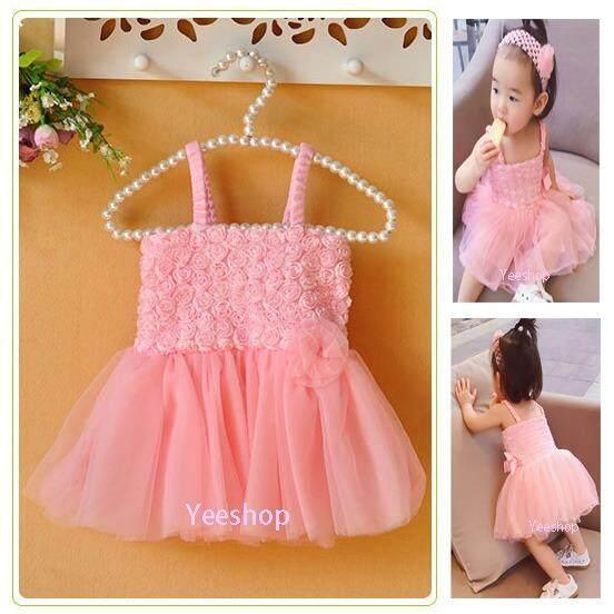 Yeeshop ชุดเสื้อผ้ากระโปรงเด็กผู้หญิง ที่คาดผม สีชมพู 2Years เป็นต้นฉบับ