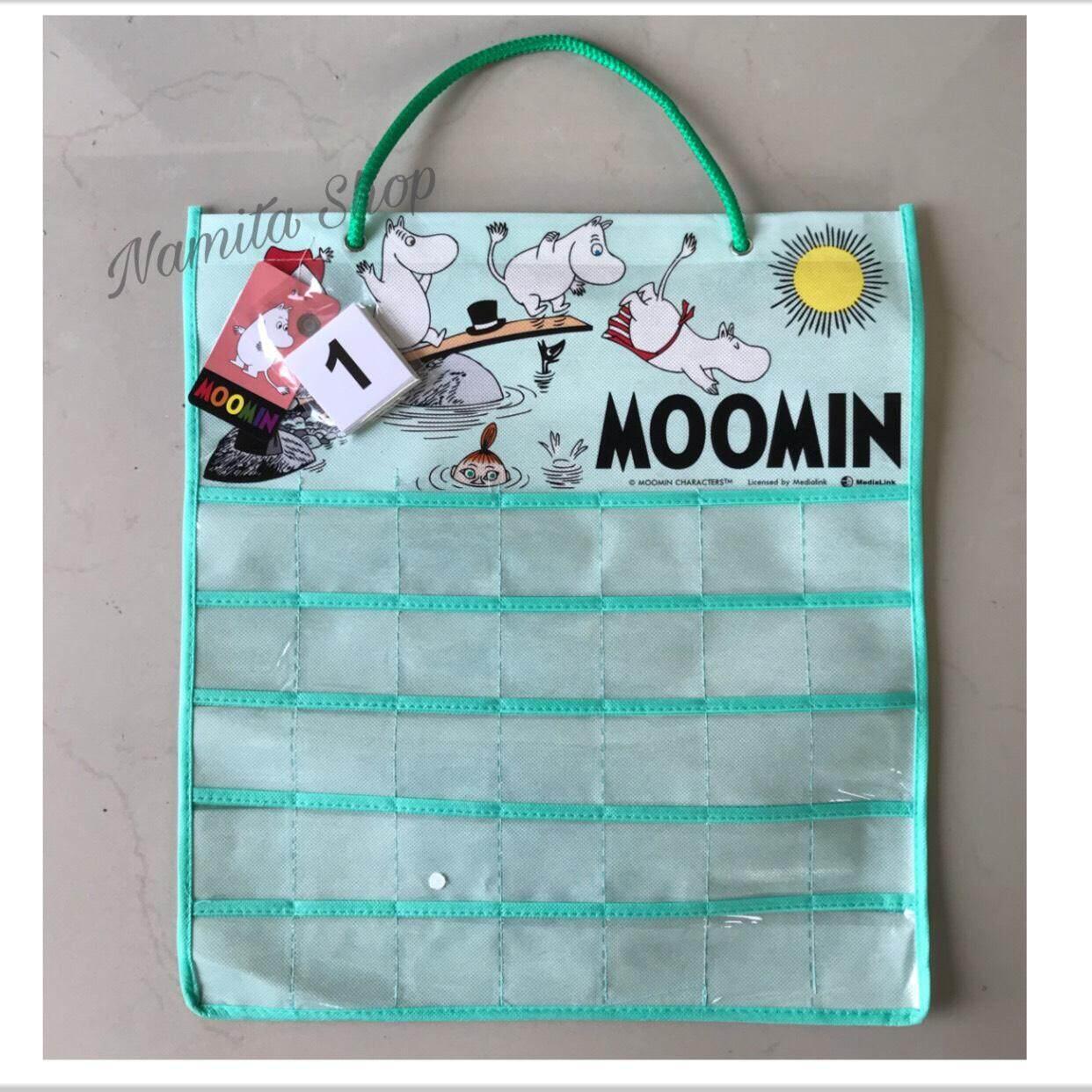 Moomin กระเป๋าแขวนผนัง 35 ช่อง ปฏิทินออมเงิน ลายมูมิน ขนาด กว้าง 40x ยาว 44ซม..