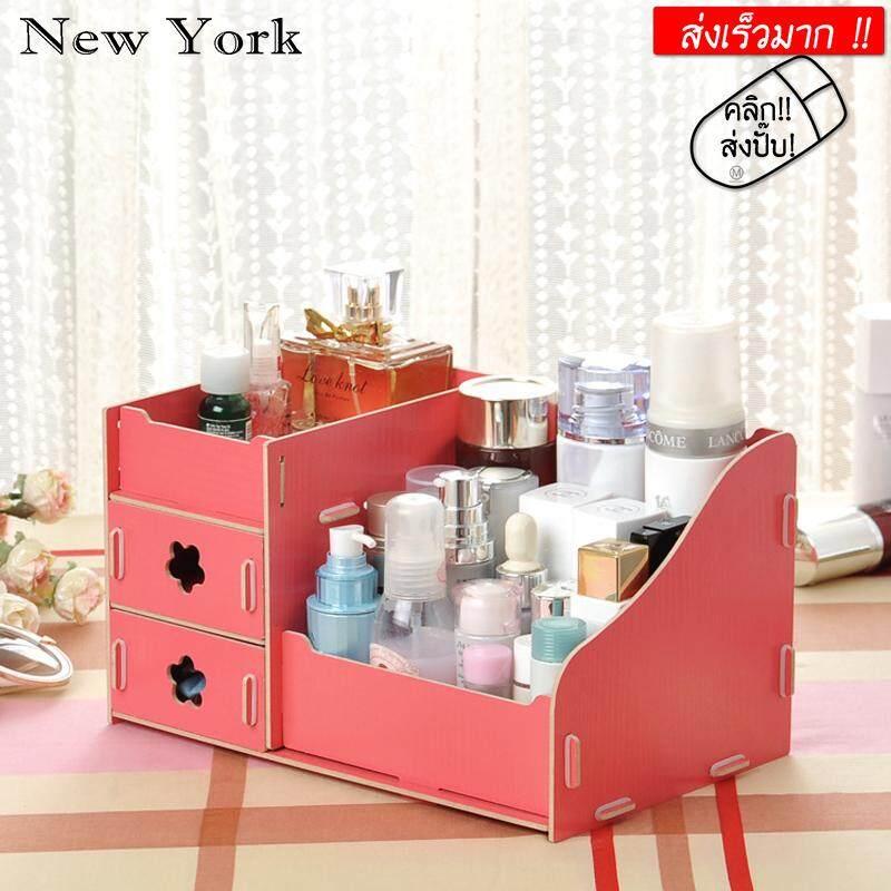 New York Big Sale ชั้นวางเครื่องสำอางค์ No.055 By New York Big Sale.