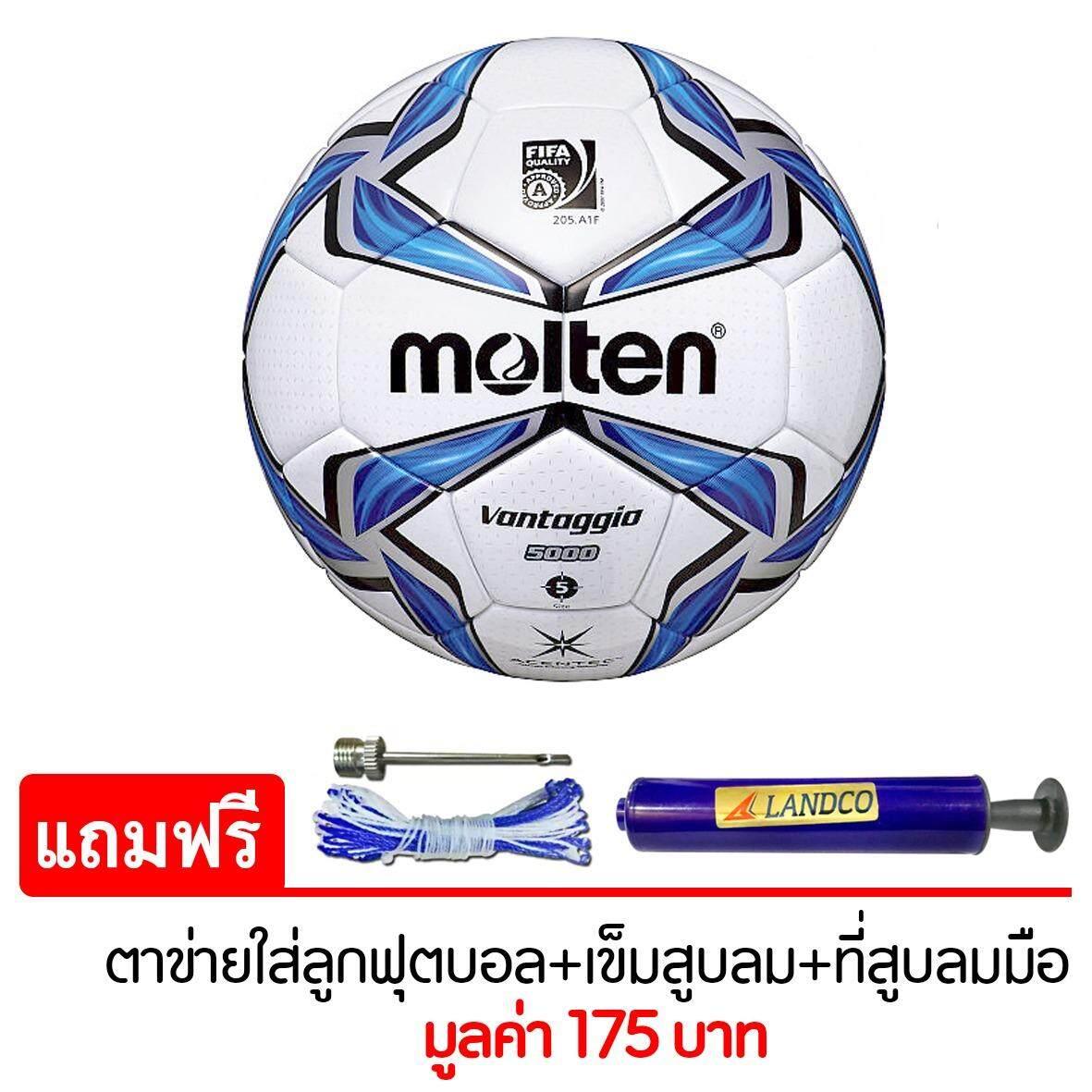 ความคิดเห็น Molten ฟุตบอล Football Mot Pu D F5V5000 Fifa เบอร์5 ใช้ในการแข่งขัน ซีเกมส์ 2017 แถมฟรี ตาข่ายใส่ลูกฟุตบอล เข็มสูบสูบลม สูบมือ Spl รุ่น Sl6 สีน้ำเงิน