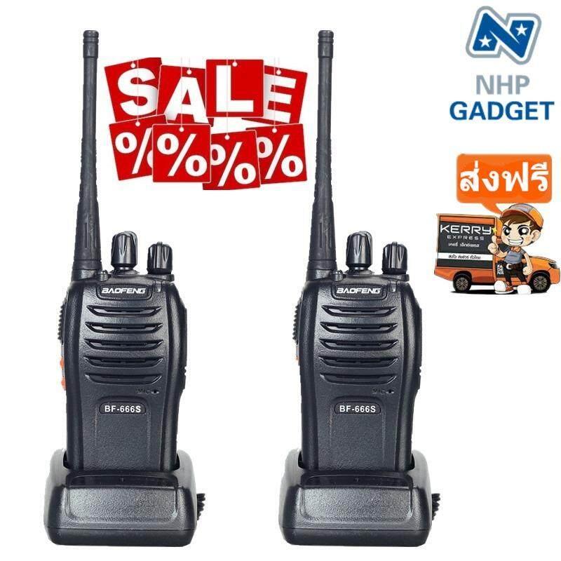 2PCS เครื่องส่งรับวิทยุ BAOFENG BF-666S WALKIE TALKIE walkie-talkie