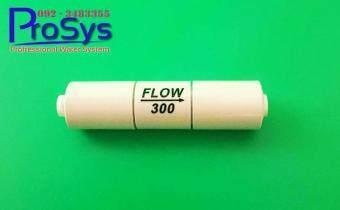 Flow 300 น้ำทิ้ง ตู้น้ำหยอดเหรียญ