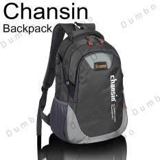 Bacall Backpack กระเป๋าสะพาย กระเป๋าเป้ Laptop Bags กระเป๋าสำหรับเดินทาง กระเป๋าแฟชั่น Bag กระเป๋ารุ่นใหม่