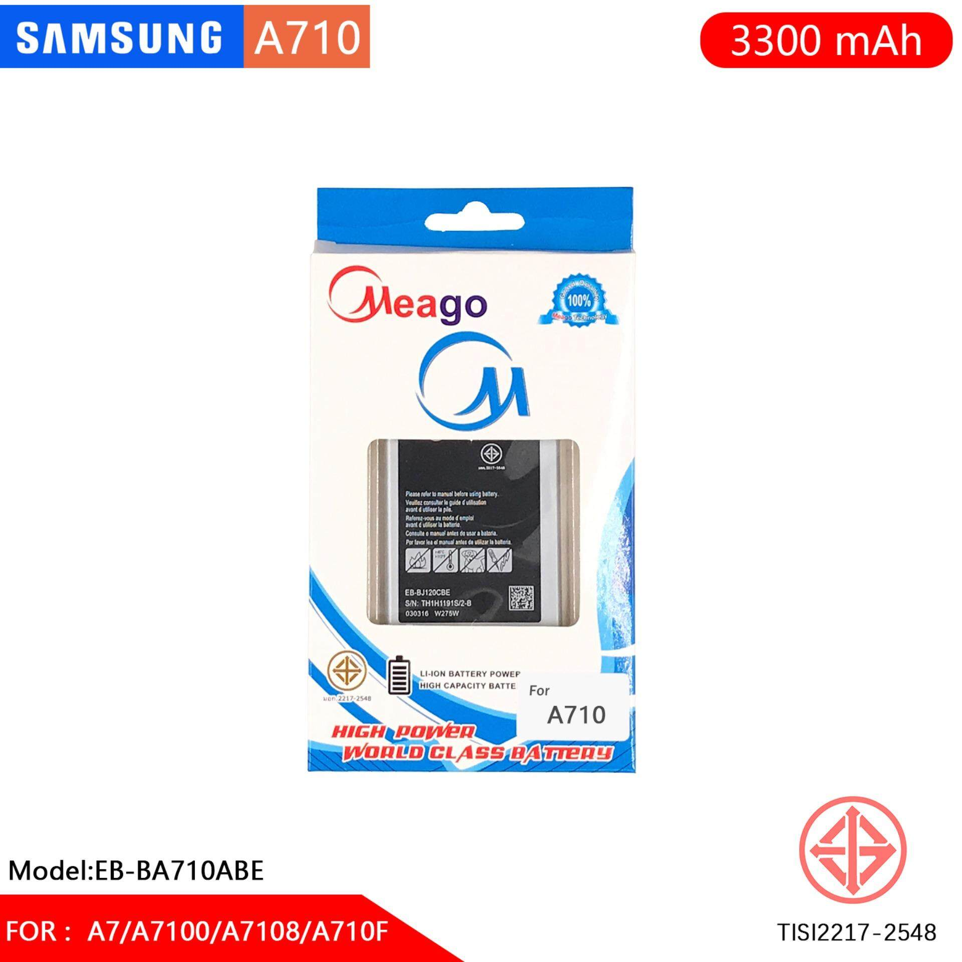 Sell 710 meago battery cheapest best quality | TH Store
