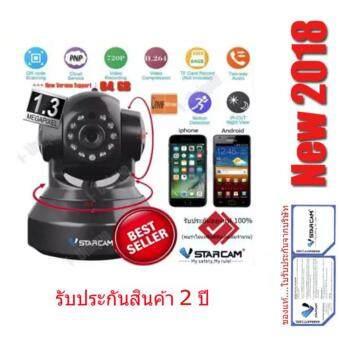 กล้องวงจรปิดVSTARCAM HD ONVIF 1.3MP รุ่น C7837 (สีดำ) (มีการรับประกันสินค้า 2 ปี)