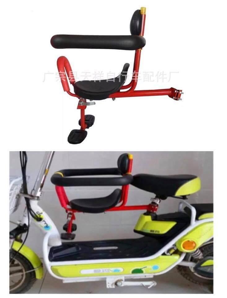 Qygolf : ที่นั่งเด็กติดจักรยานด้านหน้า Bicycle Kids Child Front Baby Seat Bike Carrier Australia Standard With Pop By Qygolf.