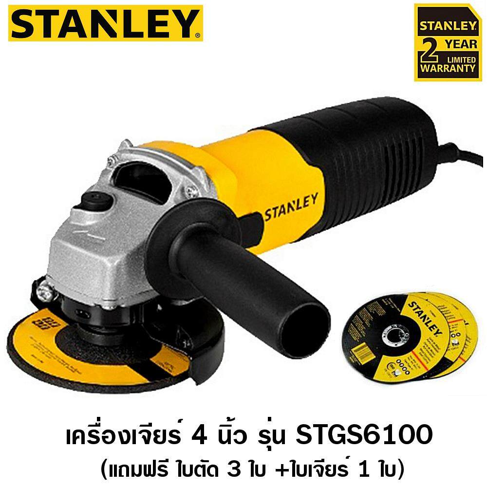 Stanley เครื่องเจียร์ 4 นิ้ว ( ลูกหมู ) 680 วัตต์ (แถมใบตัด 3 ใบ + ใบเจียร์ 1 ใบ ) รุ่น STGS6100 (รับประกัน 2 ปี)